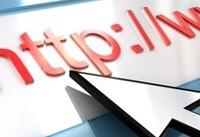 محبوبترین سایتهای جهان را بشناسید!