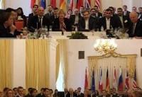 وقفه در جلسه کمیسیون برجام به احترام پرچم ایران