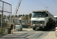 رژیم صهیونیستی گذرگاه های غزه را مسدود می کند