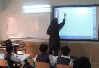 تصویب اساسنامه صندوق حمایت از توسعه مدارس غیردولتی پس از ۲۰ سال