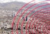 ریشههای زلزله پشت زلزله در ایران