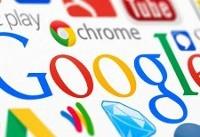 راه اندازی مرکز تحقیقات هوش مصنوعی توسط گوگل