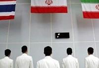 ایران نایب قهرمان بازی های پارا آسیایی جوانان شد