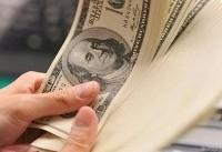 کشف سوپر دلارهای تقلبی در کرهجنوبی