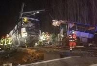 مرگ ۴ دانشآموز فرانسوی در برخورد قطار با اتوبوس