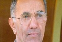 فدراسیون فوتبال درگذشت داور دربی را تسلیت گفت