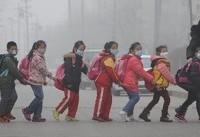 اختصاص ۳۰ میلیارد یوان از سوی پکن برای مهار آلودگی هوا
