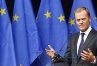 رهبران اروپایی بر پایبندی خود بر تشکیل دو کشور مستقل به مرکزیت قدس تاکید کردند