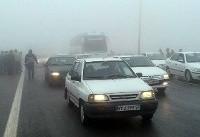 مه گرفتگی در برخی از محورهای مواصلاتی کشور