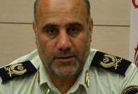 دستگیری اراذل و اوباش اینترنتی شهرری و فرودگاه امام خمینی(ره)
