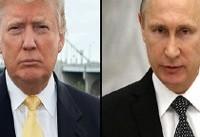 گفتگوی تلفنی روسای جمهور روسیه و آمریکا درباره کره شمالی