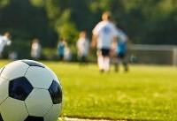 یک هشتم نوجوانان ورزشکار آزار جنسی را تجربه کردهاند