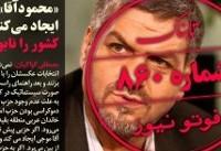 هشت هواپیمای جدید در راه ایران