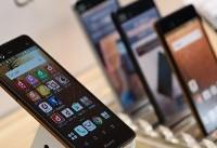 چقدر حافظه داخلی برای گوشی هوشمند شما کافی است؟