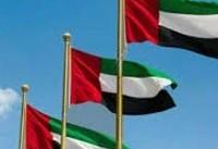 امارات در ادعایی از جامعه بینالملل خواست با قدرت بیشتری مقابل ایران بایستد