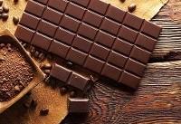 آسانترین راهکارهای طب سنتی برای تقویت حافظه/ جلوگیری از فراموشی با خوردن شکلات تلخ