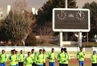 رضایت استقلالیها از تمرین در مجموعه ورزشی صنایع دفاع