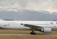 مجلس نمایندگان آمریکا طرح افزایش نظارت بر فروش هواپیما به ایران را ...