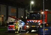 حملات با سلاح سرد در هلند ۲ کشته برجای گذاشت