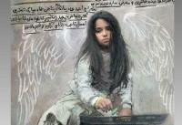 رقابت ۹ فیلم خارجی برای نامزدی نهایی اسکار: از ایران فیلمی نیست