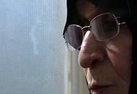 «بانو قدس ایران» بالاخره دیده شد/ فیلمی که سانسور نشد