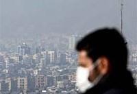 افزایش آلاینده ها افق دید تهران را به ۷کیلومتر رساند
