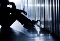 موسیقی درمانی علائم افسردگی را تسکین می دهد