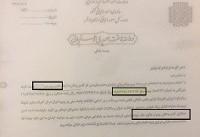 واکنش گمرک ایران به یک گزارش