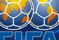 احتمال اخراج اسپانیا از جام جهانی