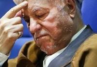 علت ایست قلبی هاشمی رفسنجانی نامشخص است | ناگفته های محمد هاشمی از مرگ ...