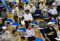 اطلاعیه آموزش و پرورش در مورد پذیرفته شدگان آزمون استخدامی