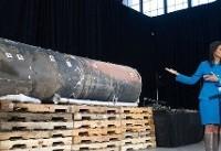گزارش نمایندگی ایران در سازمان ملل در پاسخ به ادعاهای نیکی هیلی