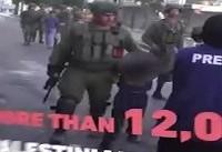 حمله اسرائیلیها به مجری قرعهکشی جام جهانی + فیلم