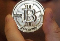 US prosecutors seek to cash in on $500,000 bitcoin seizure after value soars to $8.5m in a year