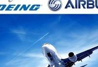 گره فروش هواپیماهای بوئینگ و ایرباس به ایران باز میشود؟