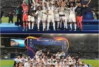 رئال مادرید با زیدان درجام جهانی باشگاهها هم دبل كرد