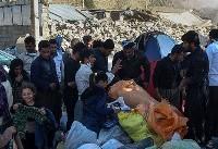 طرح حمایت از زلزلهزدگان کرمانشاه در اولویت بررسی مجلس قرار گرفت