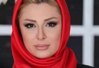 حمله نیوشا ضیغمی به بازیگر مهاجرت کرده