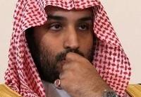 تصمیمات بن سلمان به تقویت نفوذ ایران در منطقه منجر شده است