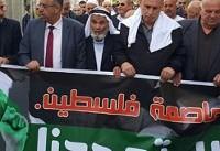 تظاهرات اعتراض آمیز در داخل اراضی ۴۸ فلسطین