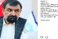 هدف نهایی تشکیل ائتلاف اسرائیل و عربستان سعودی علیه ایران؟!/ مدیران اشتباهی/ زبان رنگها!