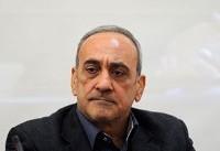 گرشاسبی: سوءتفاهمهای پیش آمده با ریزه اسپور مرتفع میشود