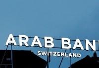 صبیح المصری، میلیاردر فلسطینی در عربستان بازداشت شد