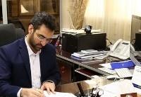 وزیر ارتباطات ۴ معاون خود را تغییر داد