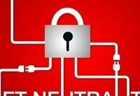 مخالفان و موافقان لغو مقررات بیطرفی شبکهای چه میگویند
