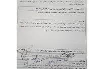 تذکر کتبی ۴نماینده مجلس به دولت درباره کارگران شرکت ماشین آلات صنعتی ایران + تصویر