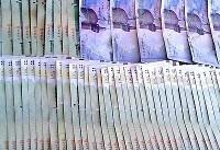 خودرو سرقتی راز پول های تقلبی را برملا کرد