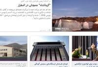 سرخط اخبار اجتماعی ایسنا در آخرین یکشنبه آذرماه