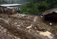 رانش زمین در فیلیپین کشته داد