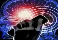 تأثیر امواج الکترومغناطیس بر سلامت انسان